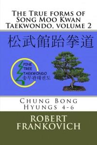 Chung Bong Hyung, Volume 2