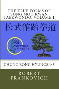 Chung Bong Hyung, Volume 1
